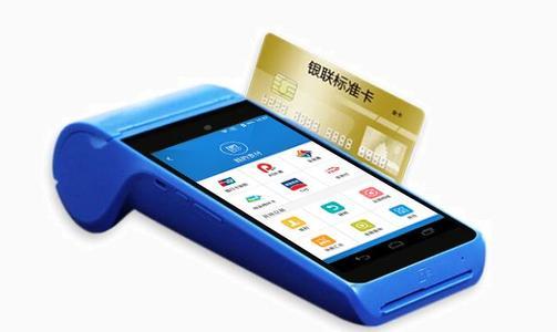 拉卡拉刷1万,储蓄卡和信用卡手续费多少,费率多少?