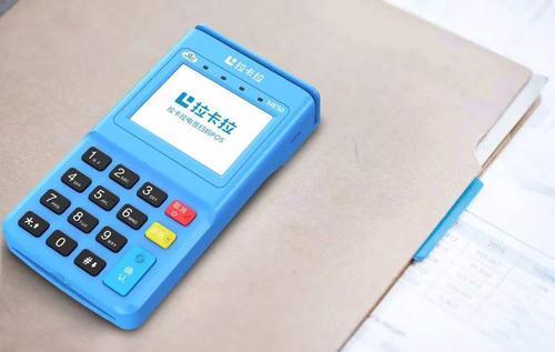拉卡拉电签版扫码POS机