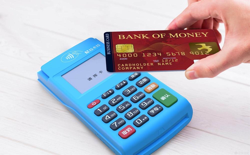 拉卡拉养卡会降额吗?怎么刷卡才是最合适的