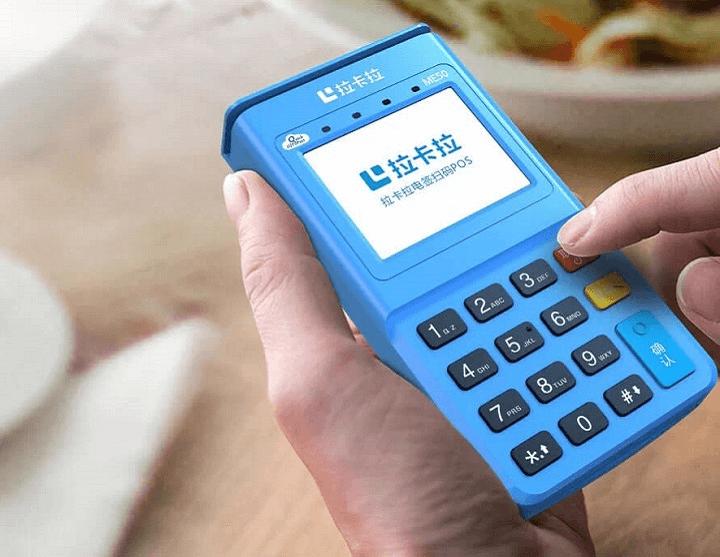 拉卡拉电签版POS机费率上调的通知来了