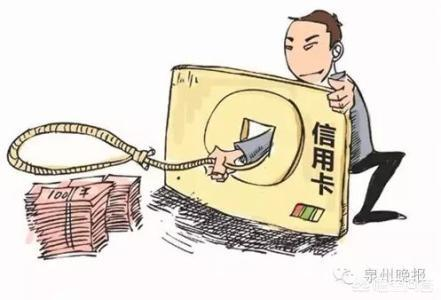 pos机的费率一般是多少?