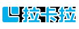 拉卡拉招商官网【加盟我们】