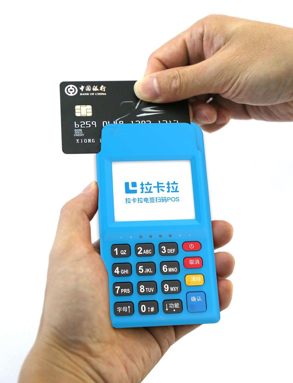 pos机使用中的作死刷卡法