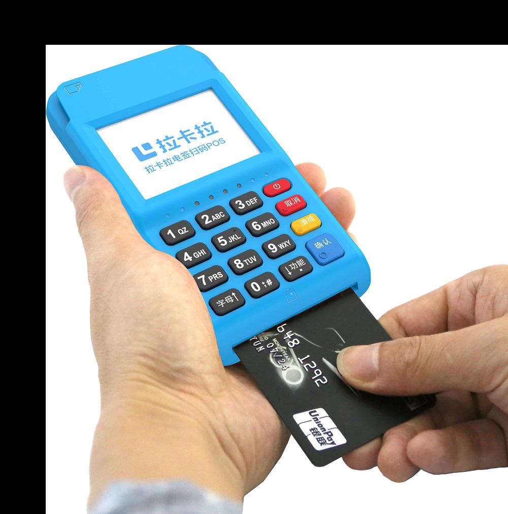 POS机智能匹配账单下的刷卡攻略
