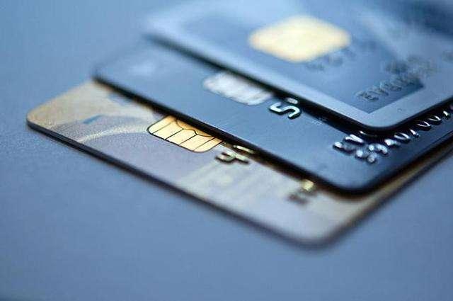 信用卡刷卡显示金额太大什么意思?