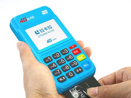 拉卡拉POS机23点后刷信用卡什么时候到账?秒到账时间为何这样设定?
