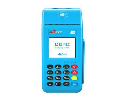 拉卡拉pos机能否刷借记卡?拉卡拉pos机能否刷储蓄卡?