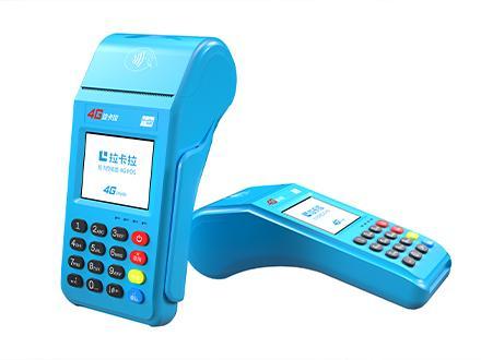 拉卡拉pos机能否刷借记卡?拉卡拉POS刷借记卡秒到吗?