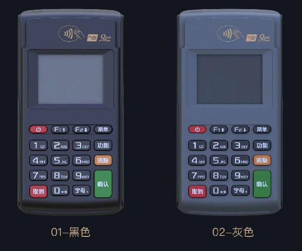 src=http___www.dwrh.net_a_hyzx_20200604_xxfl_hk91_customer_33455_mCLCdpWF3ENKzmVG81Y1CEPK4nTsn4q49plBCte0.png&refer=http___www.dwrh.jpg